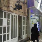 Isfahan hostel