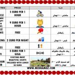 hostel isfahan